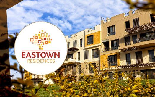 Eastown sodic New Cairo