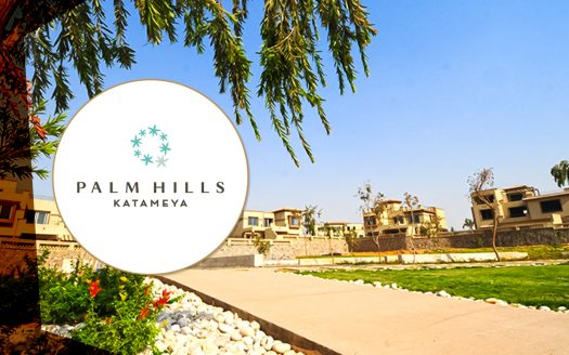 Townhouse Middle in Palm Hills Katameya