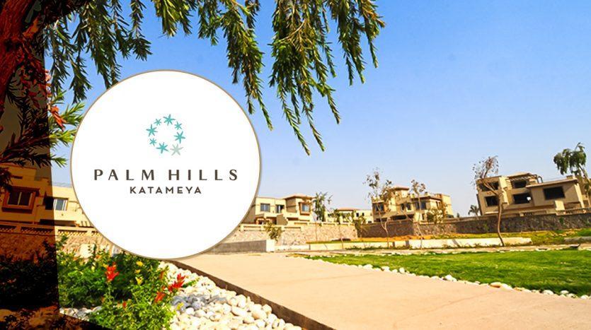 Palm Hills Katameya New Cairo City