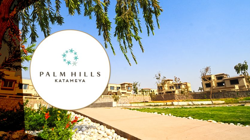 Properties For sale in Palm Hills Katameya