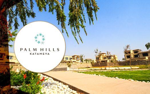 Villa With Installments in Palm Hills Katameya