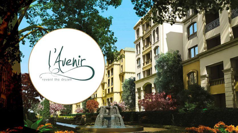Apartment For Sale in L'Avenir