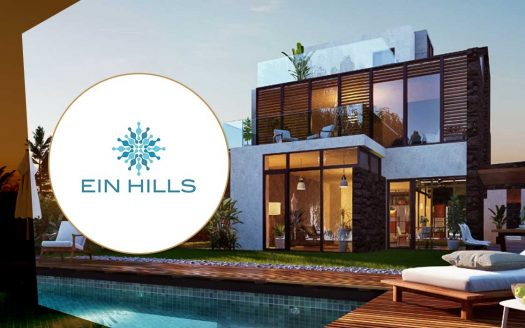 ein hills