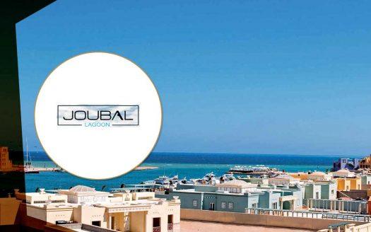 Joubal El Gouna