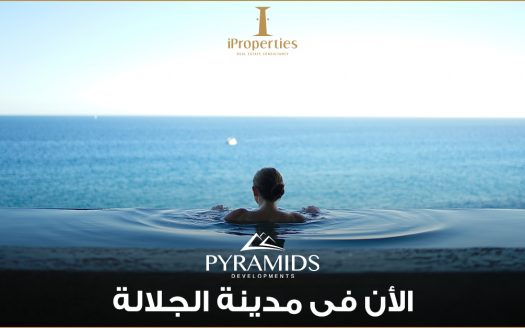 Pyramids Ain Sokhna