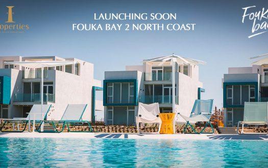 Fouka Bay2 north coast
