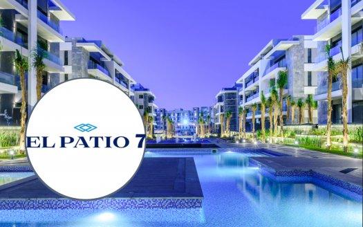 logo patio7